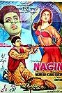 Nagin (1959) Poster