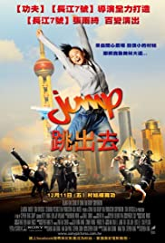 Jump (2009) Poster - Movie Forum, Cast, Reviews