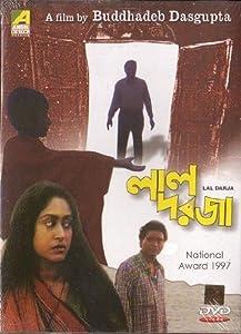 Watch pirates the movie Lal Darja by Buddhadev Dasgupta [avi]