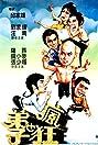 Crazy Shaolin Disciples