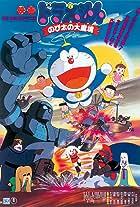 Doraemon: Nobita and the Haunts of Evil