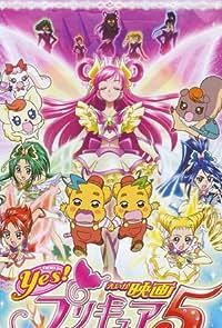 Yes! Precure 5: Kagami no Kuni no Miracle Daibôken! (Pretty Cure 5) (2007)