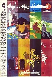 Iskanderija... lih?(1979) Poster - Movie Forum, Cast, Reviews