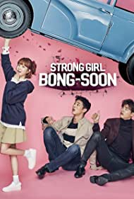 Park Bo-Young, Park Hyung-Sik, and Ji Soo in Him-ssen yeo-ja Do Bong-soon (2017)