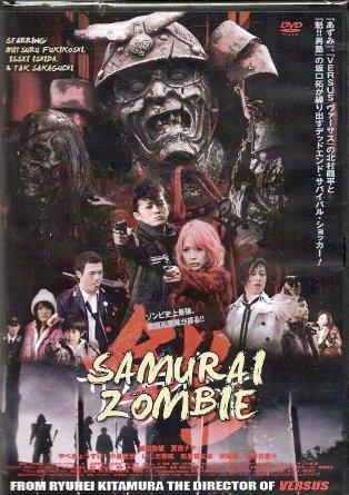 Samurai Zombie