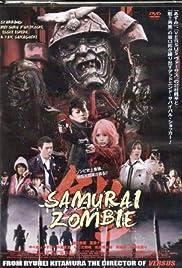Yoroi: Samurai zonbi Poster