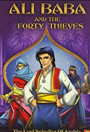 ali baba and the forty thieves the lost scimitar of