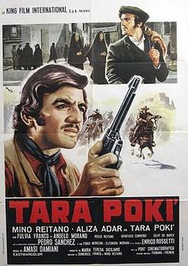Tara Pokì (1971)