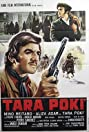 Tara Pokì (1971) Poster