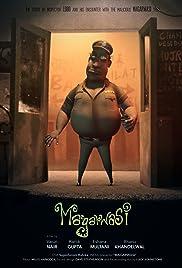 Magarwasi Poster