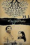Manjadikuru (2008)