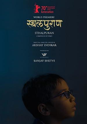 Sthalpuran song lyrics