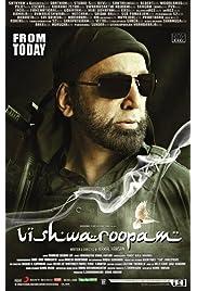 Vishwaroopam (2013) film en francais gratuit