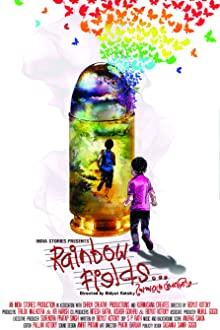 Rainbow Fields (2018)