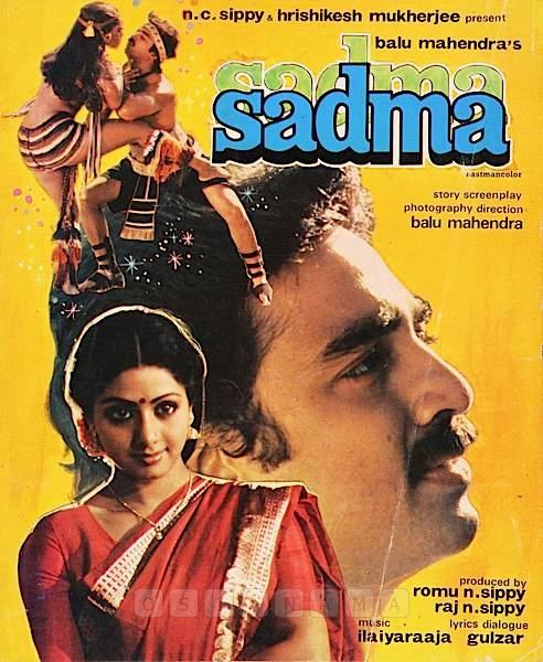 Filmfare Awards (1984) - IMDb