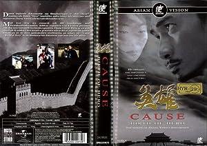 Tony Chiu-Wai Leung Ying xiong: Cause - The Birth of Hero Movie