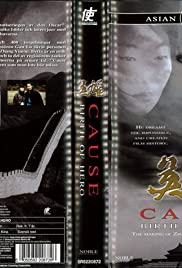 Ying xiong: Cause - The Birth of Hero Poster