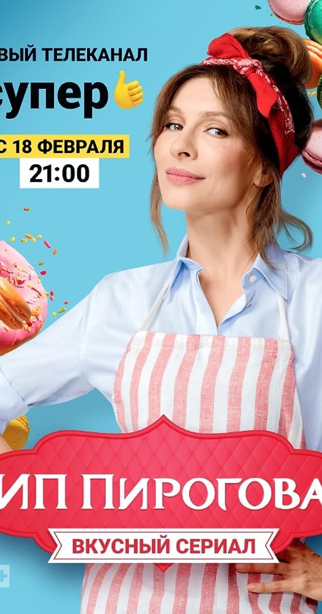 download scarica gratuito IP Pirogova o streaming Stagione 1 episodio completa in HD 720p 1080p con torrent