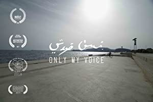 Only My Voice