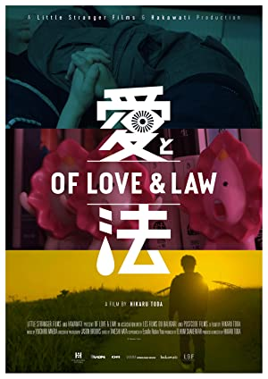 Where to stream Of Love & Law