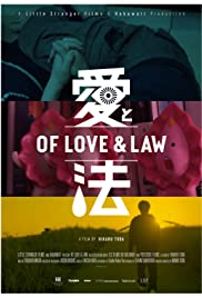Of Love & Law Poster