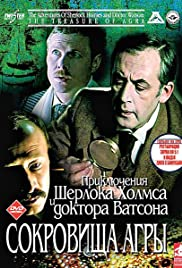 The Adventures of Sherlock Holmes and Dr. Watson: The Treasures of Agra Poster
