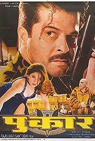 Madhuri Dixit, Anil Kapoor, Om Puri, and Namrata Shirodkar in Pukar (2000)