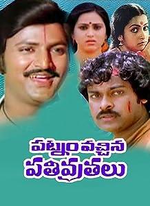 Patnam Vachchina Pativrathalu full movie download in hindi hd
