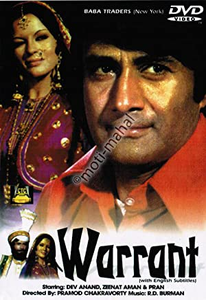 Sachin Bhowmick (screenplay) Warrant Movie