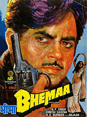 Bhemaa movie, song and  lyrics