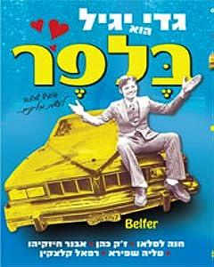 Watch hollywood movies 720p online Belfer Israel [Full]