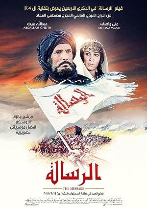 Al-risâlah movie, song and  lyrics