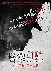 Watch online movie hollywood Jing cha ri ji China [DVDRip]