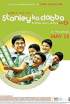 Stanley's Lunchbox (2011)