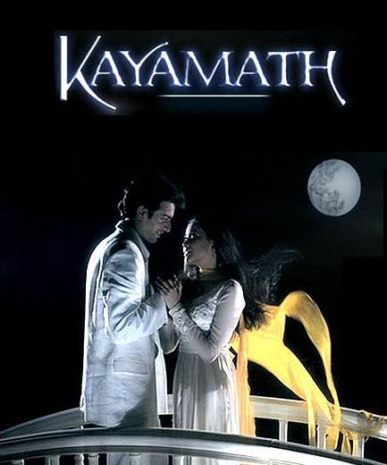 Kayamath (TV Series 2007– ) - IMDb