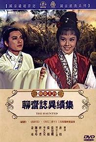 Primary photo for Liao zhai zhi yi xu ji