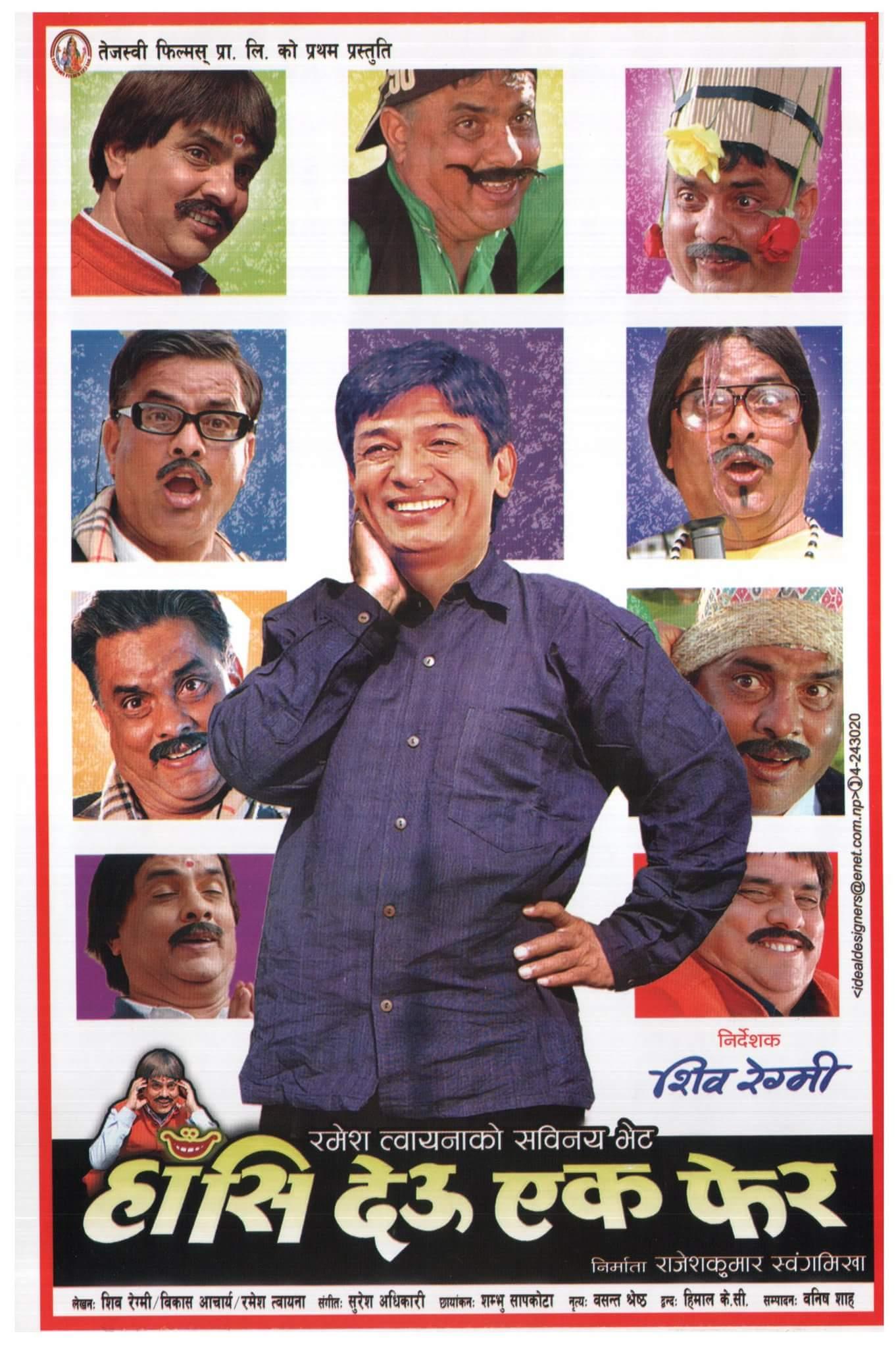 Hasi Deu Ek Phera (2010)