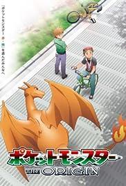 Pokémon Origins Poster