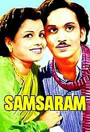 Samsaram Poster