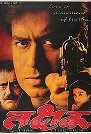 Thakshak(1999) Poster - Movie Forum, Cast, Reviews