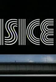 Lisice Poster - TV Show Forum, Cast, Reviews