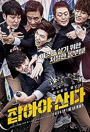Ja-ba-ya san-da Poster