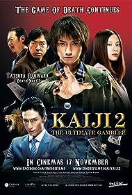 Tatsuya Fujiwara in Kaiji 2: Jinsei dakkai gêmu (2011)