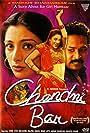 'Chandni Bar' completes 10 years, Bhandarkar gets nostalgic - Realbollywood.com News