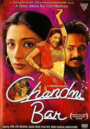 Crime Chandni Bar Movie