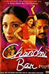 Chandni Bar and Fashion to be screened in Berlin