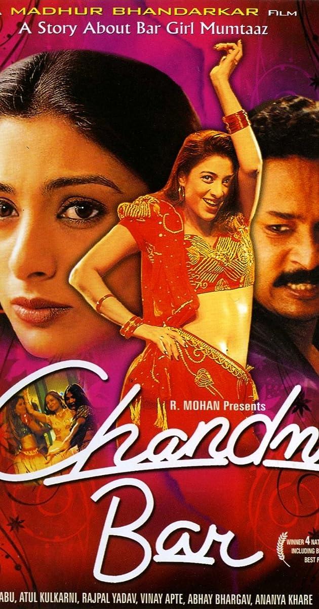 Chandni Bar (2001) - IMDb