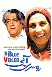 The Blue-Veiled Poster