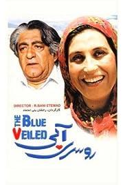 The Blue-Veiled
