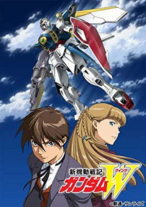 Where to stream Mobile Suit Gundam Wing